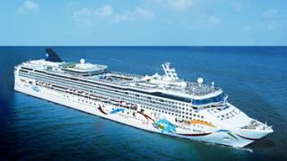 Nave: Norwegian Dawn